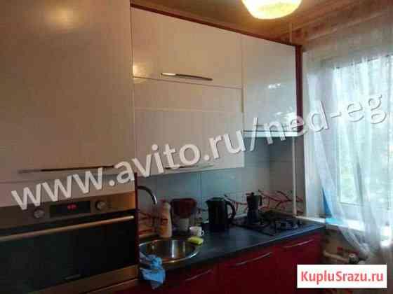 2-комнатная квартира, 43.7 м², 3/5 эт. Егорьевск