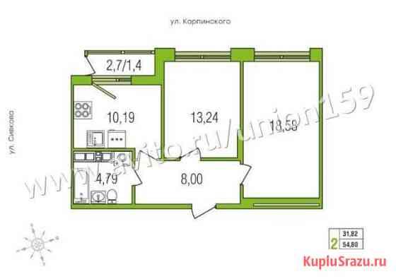 2-комнатная квартира, 56.2 м², 3/8 эт. Пермь
