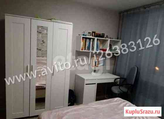 2-комнатная квартира, 47 м², 5/9 эт. Казань