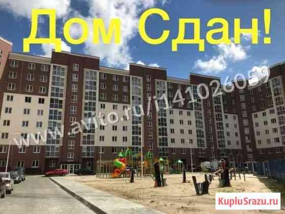 2-комнатная квартира, 56 м², 3/9 эт. Калининград