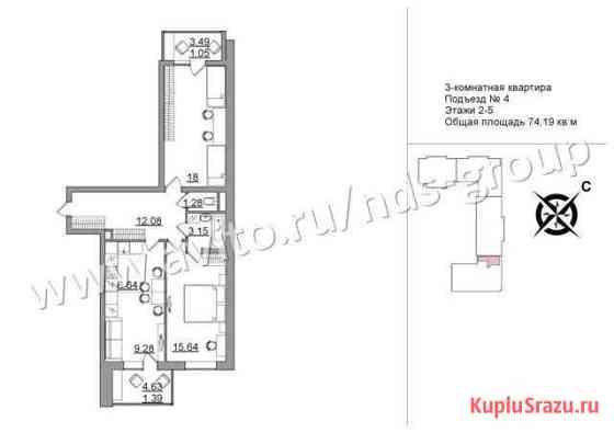 3-комнатная квартира, 74.2 м², 2/6 эт. Петрозаводск