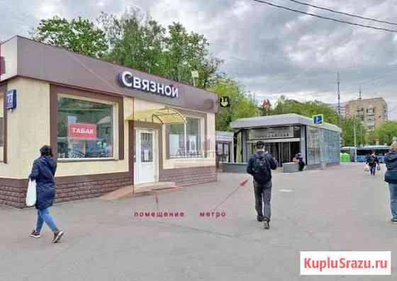 Сдам 15кв.м. в гастрономе у метро Первомайская Москва