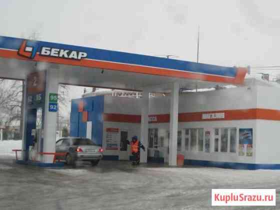 АЗС с магазином и автомойкой, 212.5 кв.м. Волжск