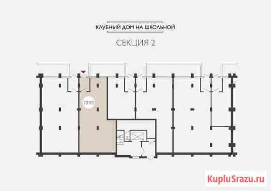 Помещение свободного назначения, 73.9 кв.м. Курск