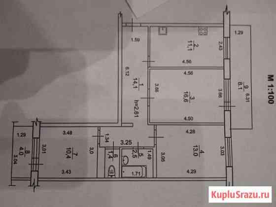 3-комнатная квартира, 73.9 м², 3/9 эт. Стерлитамак