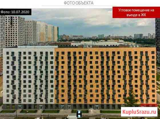 Помещение свободного назначения, 137.3 кв.м. Санкт-Петербург