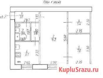 2-комнатная квартира, 43.5 м², 1/4 эт. Новогуровский