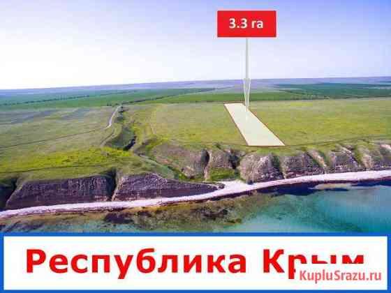 Участок 330 сот. Черноморское
