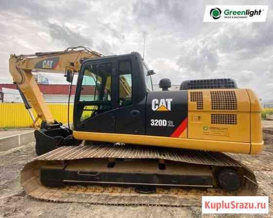 Гусеничный экскаватор Caterpillar 320D2L 2016 г Щербинка