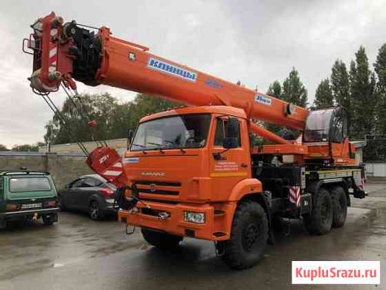 Автокран Клинцы 25 тонн 31 метр Новый 6х6 Крымск