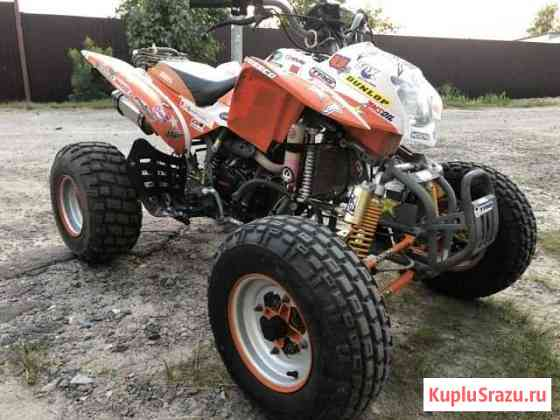 Квадроцикл 250 Брянск