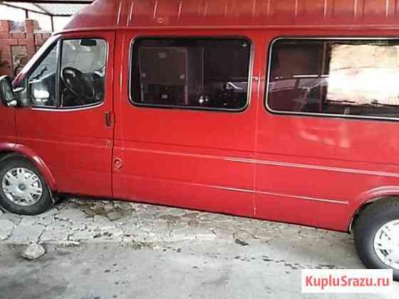 Форд транзит Курск