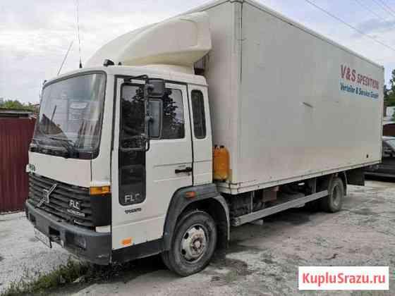 Volvo FLC Новосибирск