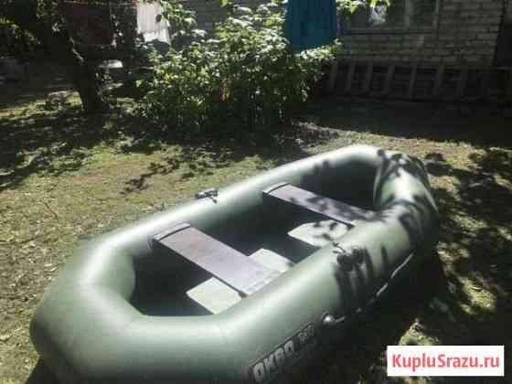 Лодка аква оптима 240 Данков