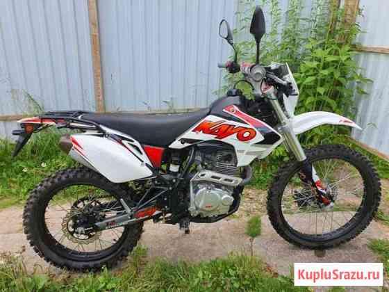 Kayo T2 250 Enduro Сергиев Посад