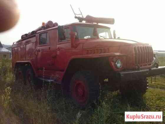 Пожарная машина урал Казань