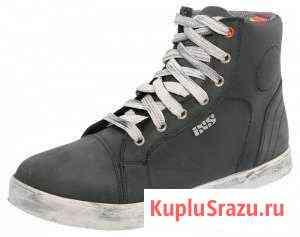 Мотокеды IXS Classic Sneaker Nubuk Тверь