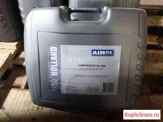 Компрессорное масло aimol Compressor Oil 20л Казань