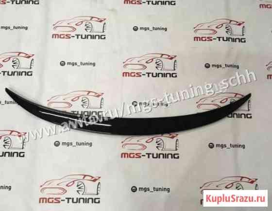 Лип спойлер C63 AMG Mercedes w205 Черный глянец Сочи