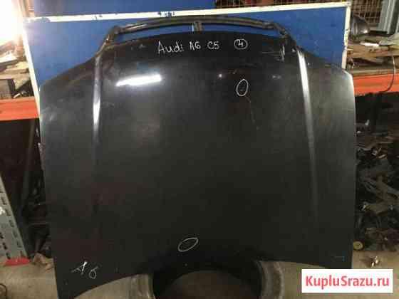 Капот Audi A6 (C5) Дмитров