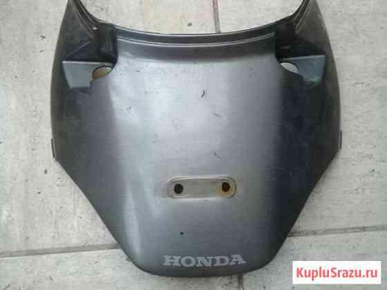 Хонда лид 48 Сочи