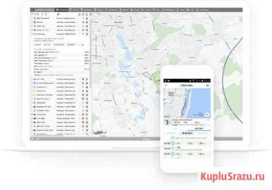 Gps/Глонасс слежение а/м+контроль топлива под ключ Челябинск