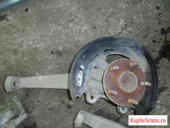 Кулак правый передний lexus is 250 2007г Артемовский