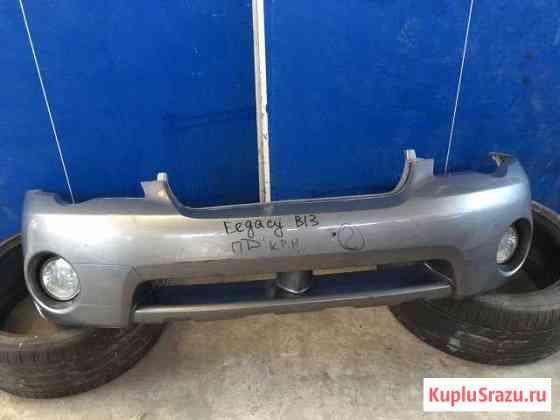 Бампер передний для Subaru Legacy B13 Дмитров