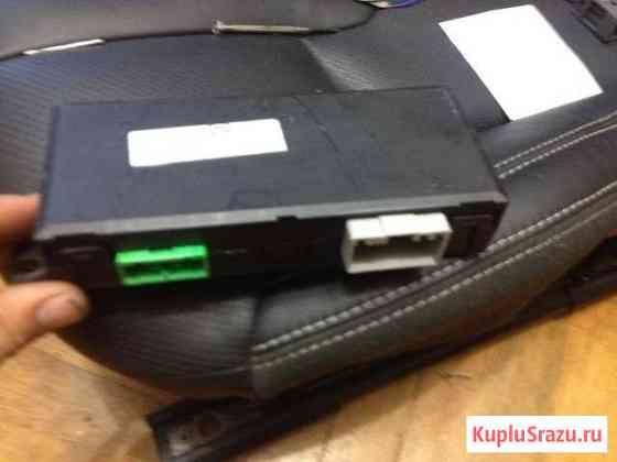 Блок управления Jaguar Land-Rover Петергоф