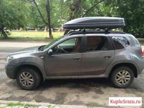 Бокс багажник Магнум 420 (серый ) (1990х740х420) Тюмень