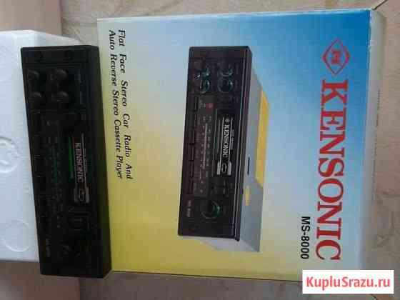 Автомобильный Магнитофон kensonic ms-8000 с колонк Тольятти