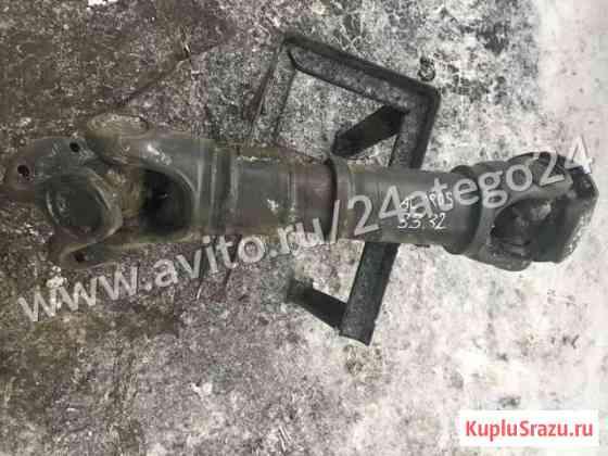 Вал карданный Mercedes Actros MP2 3332 Видное