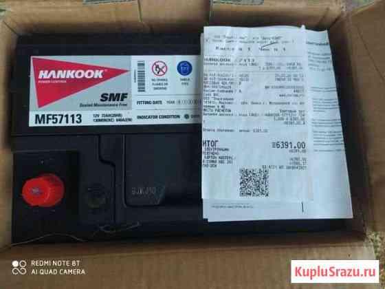 Продаю аккумулятор Hankook MF57113 Раменское