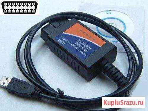 Адаптер OBD-II Elm327 V1.5 USB диагностика авто Сочи