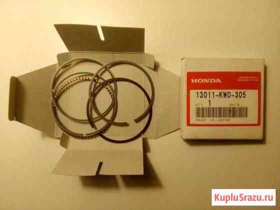 Комплект поршневых колец для Honda Steed Москва