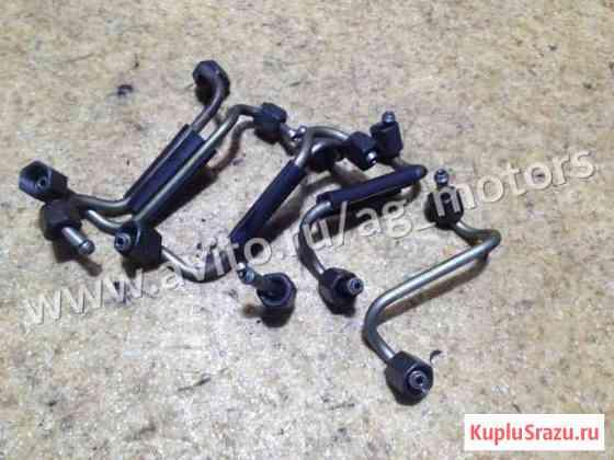 Топливные трубки BMW M57 e39 e53 e38 306d1 Железнодорожный