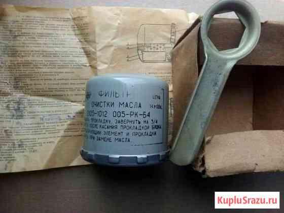 Фильтр масляный разборный для ваз 2101-2107 СССР Йошкар-Ола