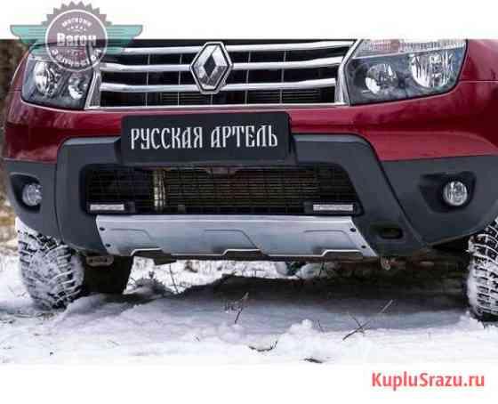 Аэродинамический обвес бампера Renault Duster Москва