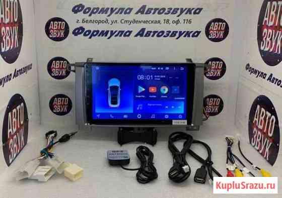 Toyota Land Cruiser 100 магнитола андроид GPS wifi Белгород