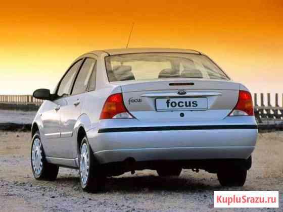 Накладка заднего бампера Форд-Фокус 1 Йошкар-Ола