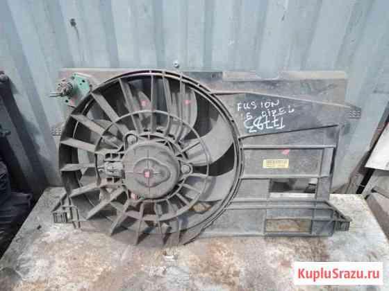 Вентилятор радиатора Ford Fusion 2002-2012 Подольск