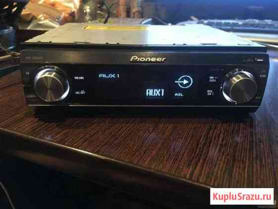 Pioneer 88 rs2 Тольятти