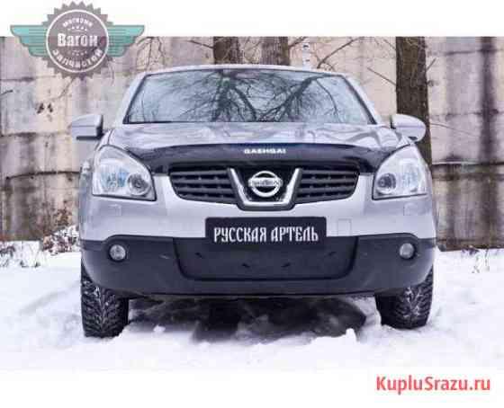 Зимняя заглушка в бампер Nissan Qashqai 2006-2010 Москва