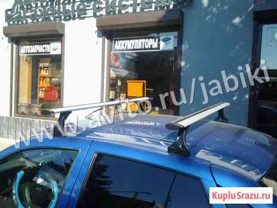 Багажник на крышу Datsun Mi-Do в Краснодаре Краснодар