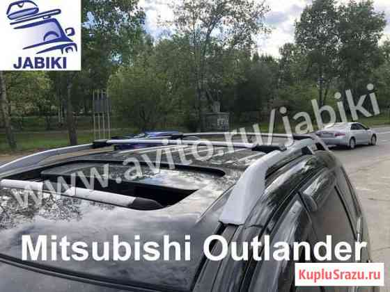 Багажник FicoPro Mitsubishi Outlander+ Краснодар