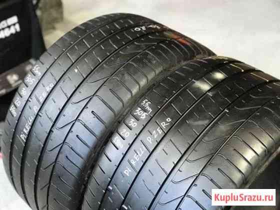 305/30/20 Pirelli P Zero (5.5 mm) - 2 шт Грозный