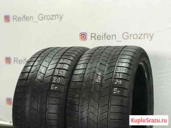 315/35/20 Pirelli (5 mm) - 2 шт Грозный