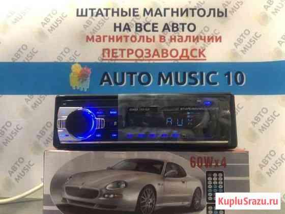 Новая 1 dinМагнитола на все авто. Арт. R20Z-93 Петрозаводск