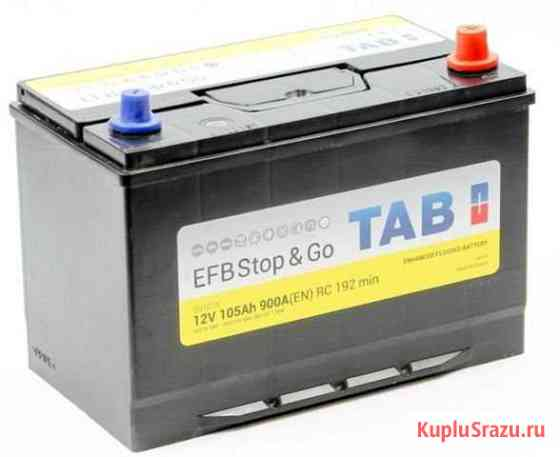Аккумулятор акб 105 а/ч D31 Tab EFB усилен. на Toy Майкоп