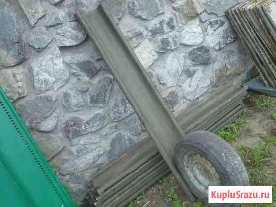 Трапы сходни алюминий Новосибирск